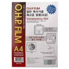 [팬시로비] OHP필름 100매(c)