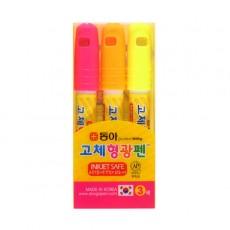 [동아] 고체형광펜(원형) : 3색세트