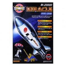 M-20000 미라클 물로켓
