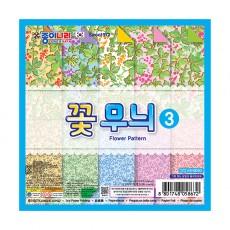 1500종이나라 양면색종이 꽃무늬 3번(낱개)1개
