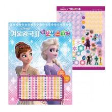 디즈니 겨울왕국2 트윙클트윙클 보석 스티커 애플비