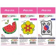 유니아트 스티커 보석십자수 만들기 여름수박/전통문양연꽃