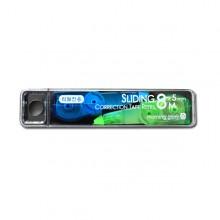 모닝글로리 슬라이드 수정테이프 리필 8M x 5mm