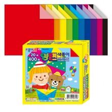 종이나라 양면 색종이 20색 400매 종이접기