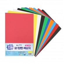 도리미 색상지 파스텔톤 양/단면 4절 10색 100매 120g