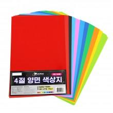 도리미 양면 색상지 4절 10색 100매 120g