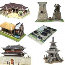 3D 입체 퍼즐 LED 유명 건축물 모형 만들기