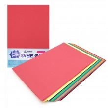 양/단면 색상지 파스텔톤 A4 8절 10색 100매 200매 색지 색도화지
